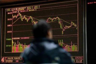 China abre su sector financiero a extranjeros