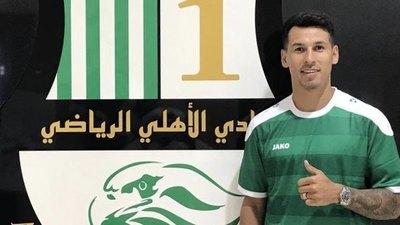 Hernán Pérez es presentado en su nuevo club de Catar