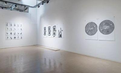 """Últimos días de la exposición """"Paraguay contemporáneo"""" en Buenos Aires"""