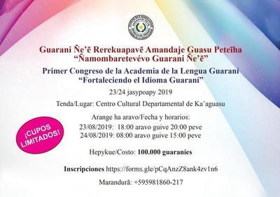 Caaguazú será sede del Primer Congreso de la Academia de la Lengua Guaraní