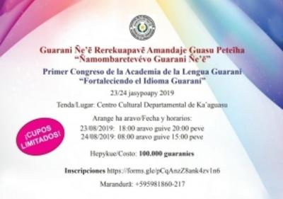 Primer Congreso de la Academia de la Lengua Guaraní será en Caaguazú