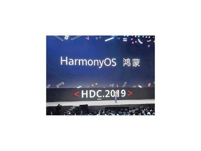 Huawei presenta el HarmonyOS, sistema alternativo a Android
