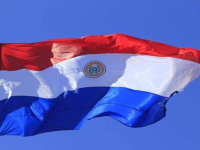 14 de agosto: Día de la Bandera