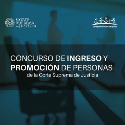 CSJ habilita nueva convocatoria para cargos vacantes
