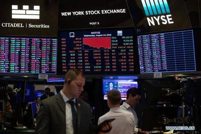 Wall Street despide una turbulenta semana agitada por el mercado de la deuda