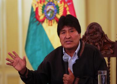 Huelga parcial en Bolivia contra postulación de Morales a cuarto mandato
