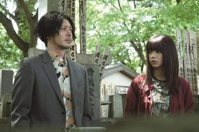 Cine japonés en la Manzana de la Rivera