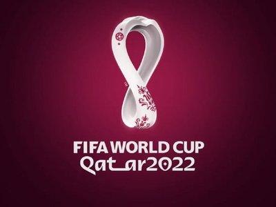 Dan a conocer logo oficial para Qatar 2022