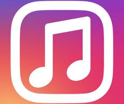 Instagram ya permite poner música a tus historias