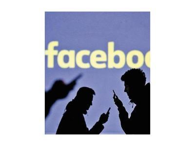 Facebook enfrenta una investigación antimonopolio