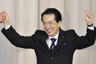 Dimite el Gobierno de Japón