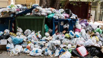 La basura de cada día