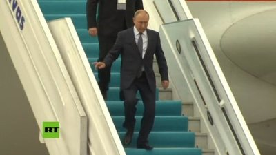 El avión de Putin toca tierra en el corazón de Turquía