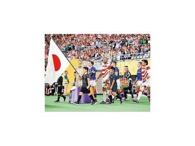 Japón gana  en el debut