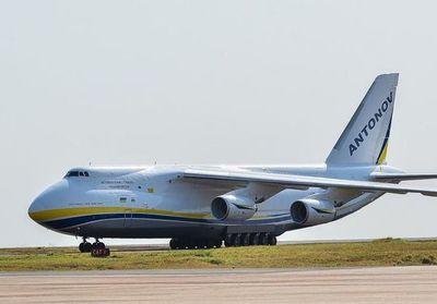 Cuarto avión más grande del mundo, en el Este