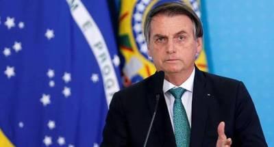 Brasil anunció la privatización de 12 empresas estatales