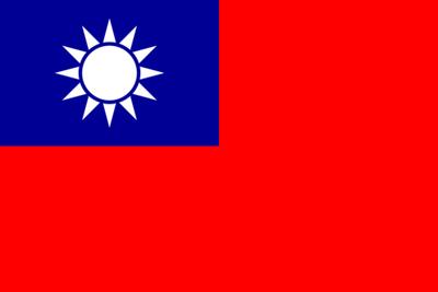 Taiwán se muestra a favor del comercio con China