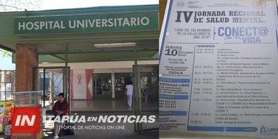 """IV JORNADA REGIONAL DE SALUD MENTAL CON EL LEMA """"CONECTA CON LA VIDA"""""""