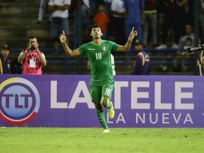 Bolivia rompe su racha perdedora y César Farías gana su primer partido