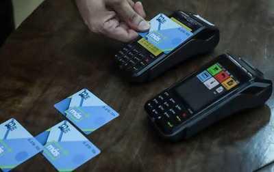 Desde esta tarde se podrán comprar las tarjetas para el billetaje electrónico