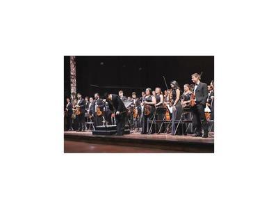 Hoy y mañana sigue festival  de música contemporánea