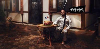 Humorista francés Patrick Le Chinois, en el Arlequín