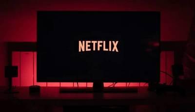 Se cayó Netflix en todo el mundo