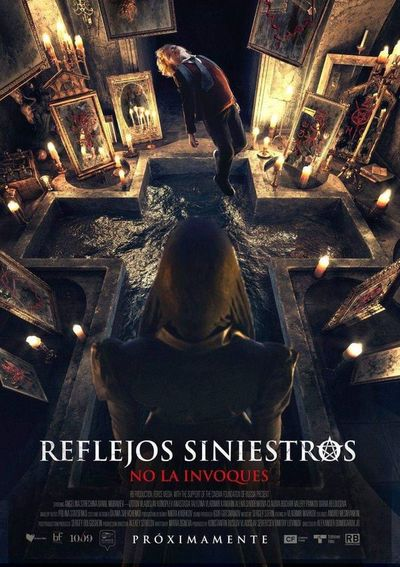 Reflejos siniestros (2D)