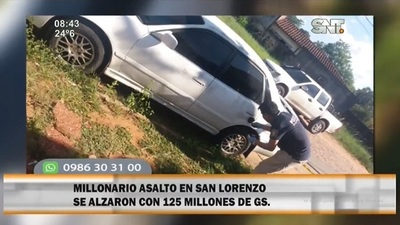 Delincuentes se alzan con G. 125 millones en San Lorenzo