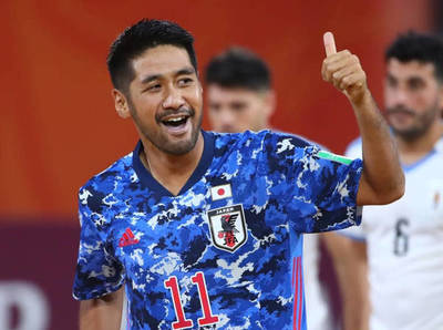 Compacto: Japón 3-2 Uruguay