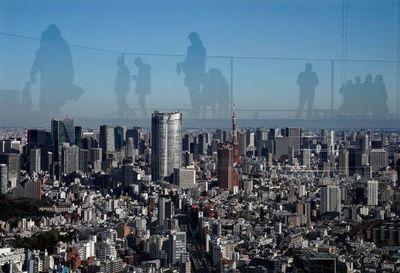 """Japón elige sus palabras del año, """"One Team"""" y """"#KuToo"""""""