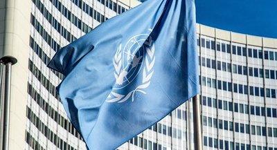 Turquía enviará a la ONU el texto del memorando con Libia sobre áreas marítimas