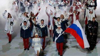 Rusia es condenada a cuatro años fuera de competiciones internacionales