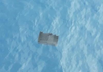 Chile confirma que avión desaparecido cayó al mar y no hay sobrevivientes