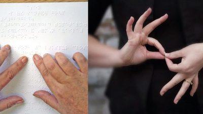 El poder de las manos