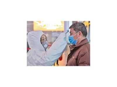 Más de 40.000 infectados en Wuhan, según investigadores
