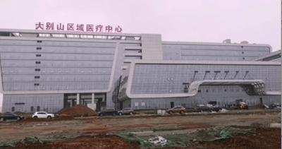 China: Finalizaron construcción de hospital que se había inciado hace una semana para atender a pacientes del Coronavirus