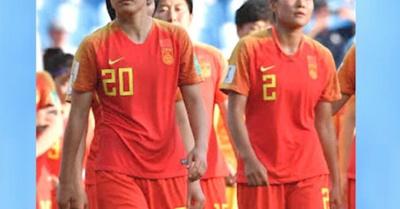 Sele china femenina, en cuarentena total