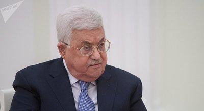 Palestina rompe todos los lazos con EEUU por el «acuerdo del siglo»