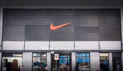 Argentina: Nike se va del país y cierre de fábricas afectará unos 650 puestos de trabajo