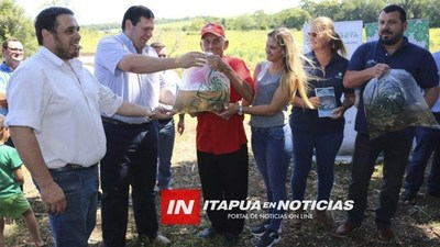 LANZAN PROGRAMA DE PISCICULTURA EN ITAPÚA