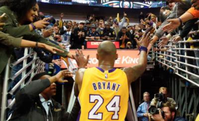 HOY / Sepultan a ex estrella de la NBA