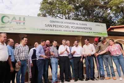 Crédito Agrícola renueva instalaciones para asistir económicamente a más familias rurales