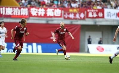 HOY / El coronavirus obliga a frenar el fútbol en Japón