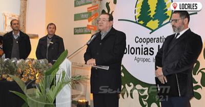 Coop. Colonias Unidas estará presente nuevamente en la Expo de Mariano Roque Alonso