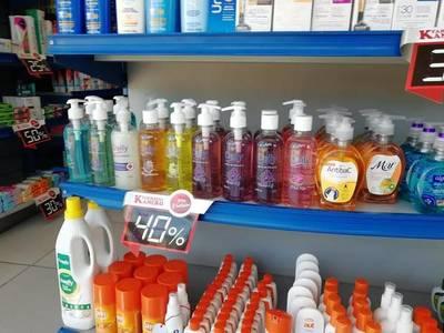 Salud Pública define precios referenciales: Alcohol en gel entre G. 7.000 a 25.000; mascarillas comunes a 3.000, guantes a 1.000