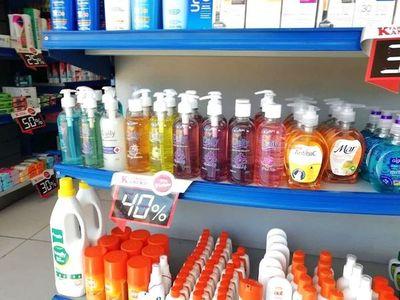 Aumentaron precios del alcohol en gel un 82%, según Sedeco