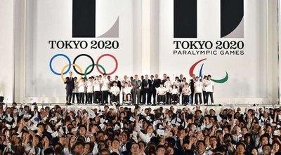 El COI aplaza los Juegos Olímpicos para el 2021