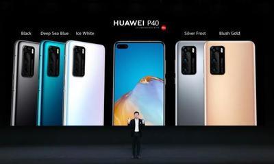Huawei lanza su nueva serie de smartphones de la línea P40