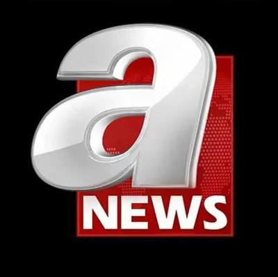 Fiscalía allanó Abc Color por incumplir medidas sanitarias